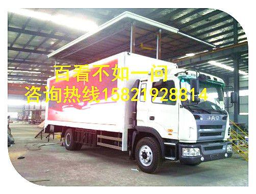 http://himg.china.cn/0/4_361_236970_502_382.jpg