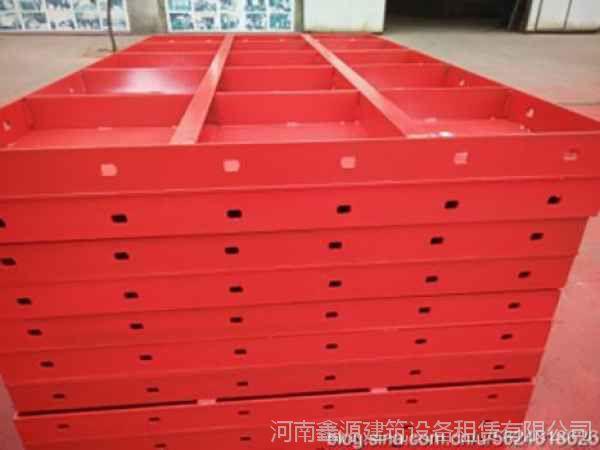 长沙钢模板租赁公司
