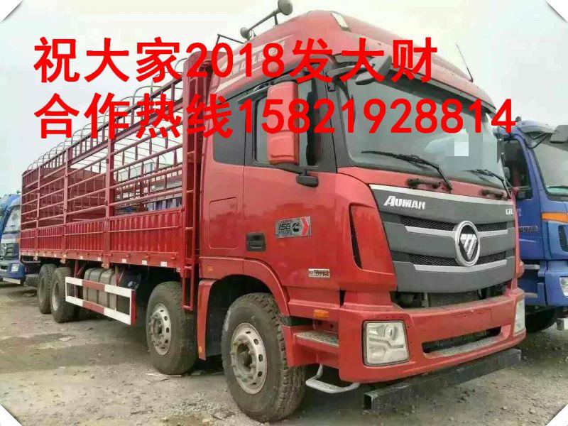 http://himg.china.cn/0/4_361_238364_800_600.jpg