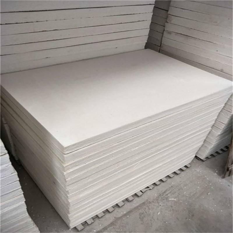 批发硅酸铝丝绵 高密度硅酸铝管壳