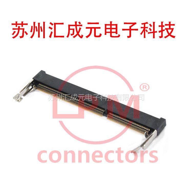 现货供应 康龙 DDR系列 0705H2BE99F 连接器