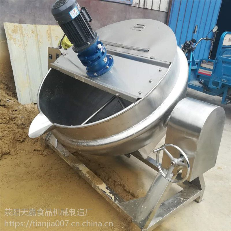 天嘉可定制电加热可倾斜夹层锅 熬制汤锅 搅拌夹层锅