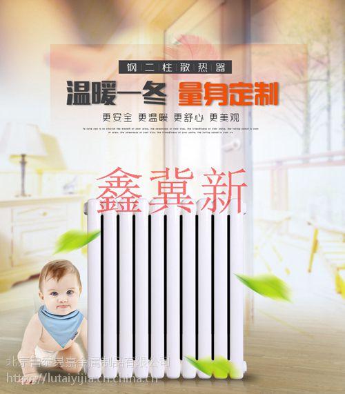 【暖气片厂家】暖气片生产厂家,暖气片价格-鑫冀新