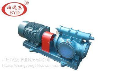 大流量润滑油泵3GS100x2W21三螺杆泵