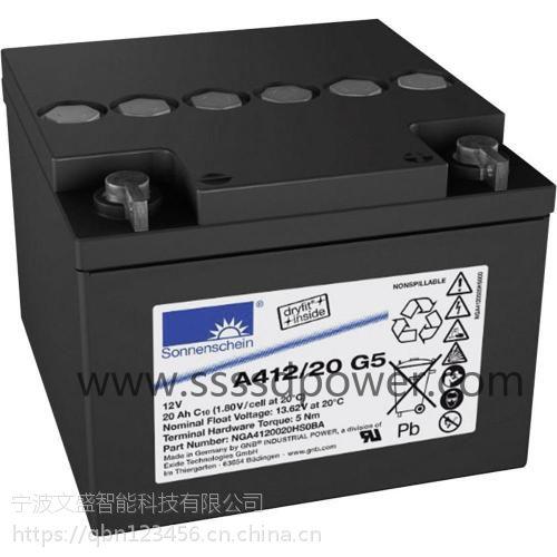 杭州德国阳光胶体蓄电池经销商A706/175国家电网入选品牌
