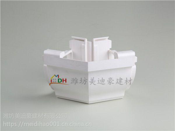 邹城PVC排水管 PVC排水槽厂家