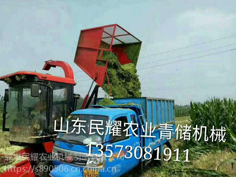 养殖业饲料秸秆青储机价格 全自动秸秆收割机厂家 承接青储机改装设备业务