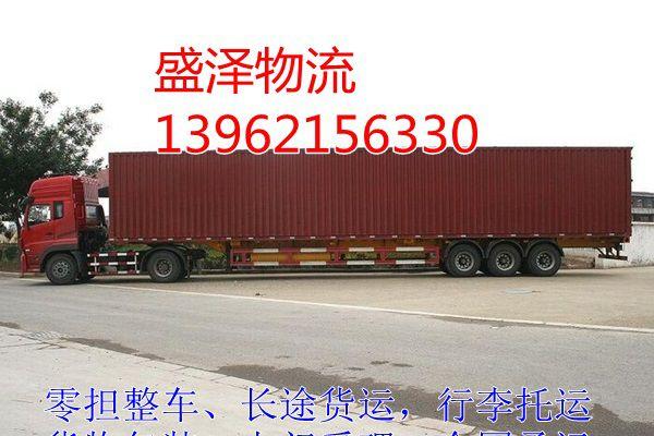 苏州到宁夏物流专线欢迎你√13962156330