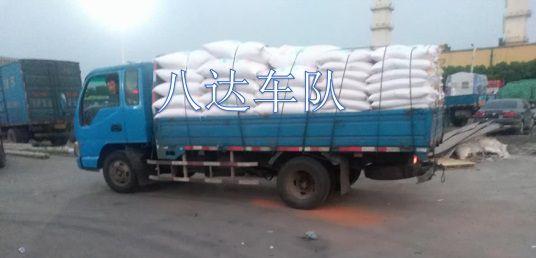 邵阳返回到杭州的货车物流整车专线直达