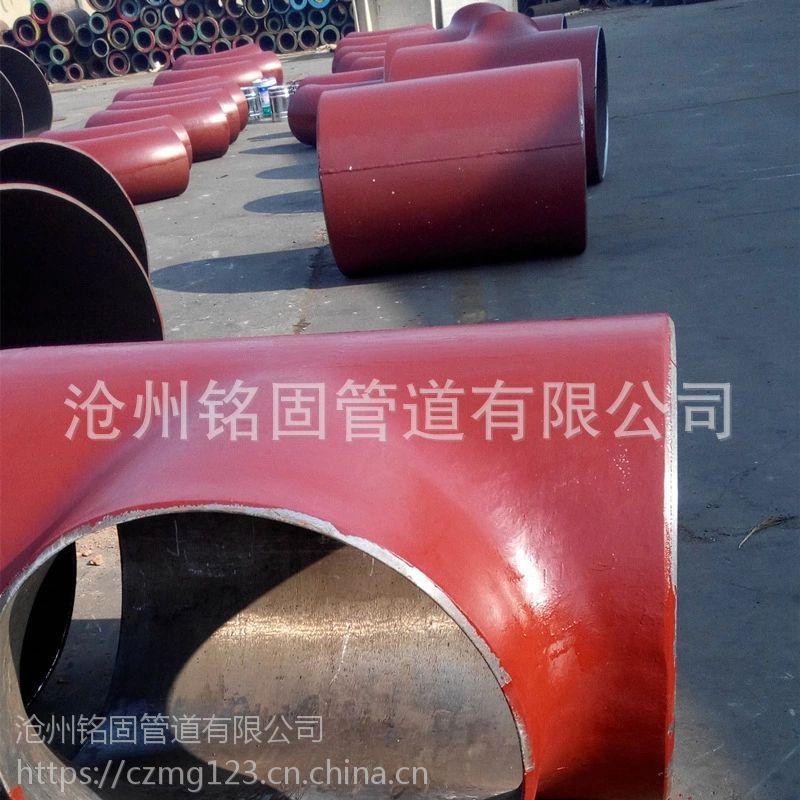 供应碳钢Y型三通 定制图纸 异径三通