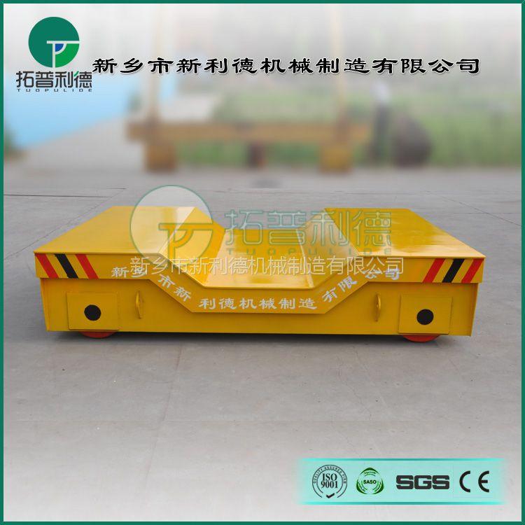 无动力平板车设计生产智能化轨道平板车现货