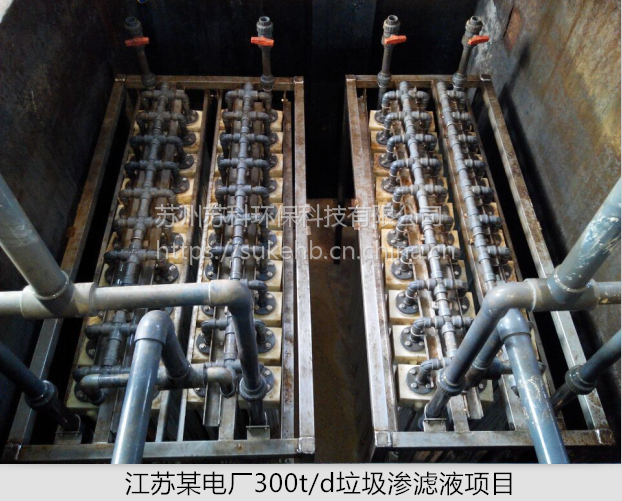 PTFE-MBR/PTFE超滤膜/PTFE中空纤维膜