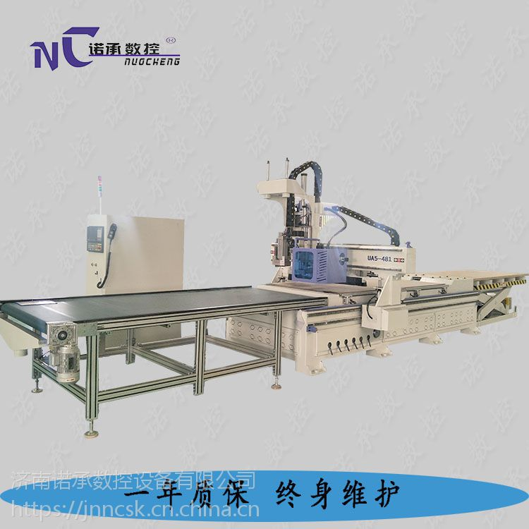 诺承NC-1325N自动换刀数控开料机多少钱 橱柜下料机价格 全屋定制雕刻机