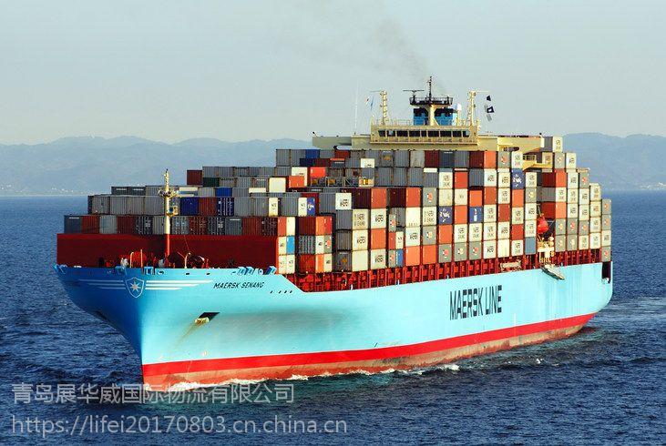 青岛到巴尔的摩BALTIMORE,MD拼箱国际海运 专业美国航线 美国整柜拼箱优势货运代理物流服务