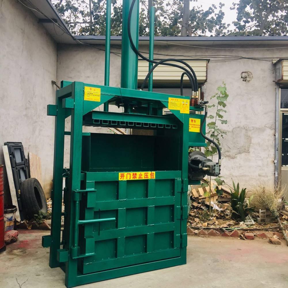 兰考县半自动废料压块机 启航牌立式电动液压皮革挤包机 服装下角料打包机厂家