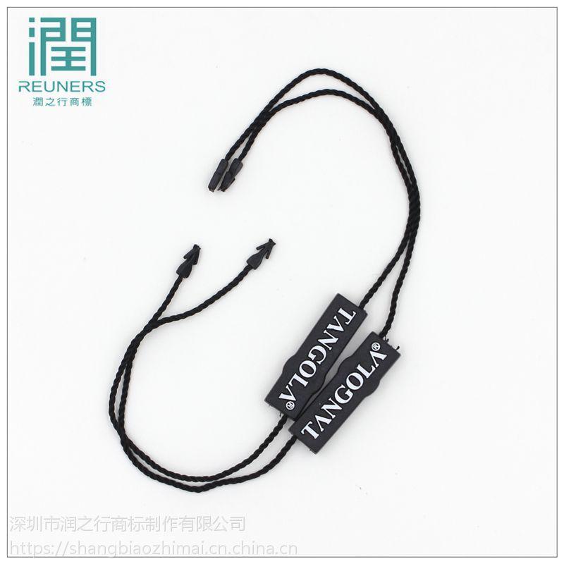(润之行)厂家直销 高档服装【通用吊粒】吊绳 定做款式多样 量大价优