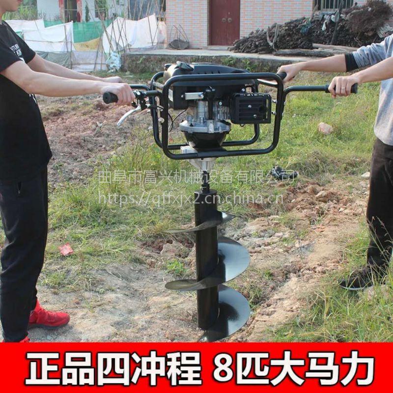 栽种果林挖坑机 大棚电线杆埋桩地钻机 小型耐用钻坑机