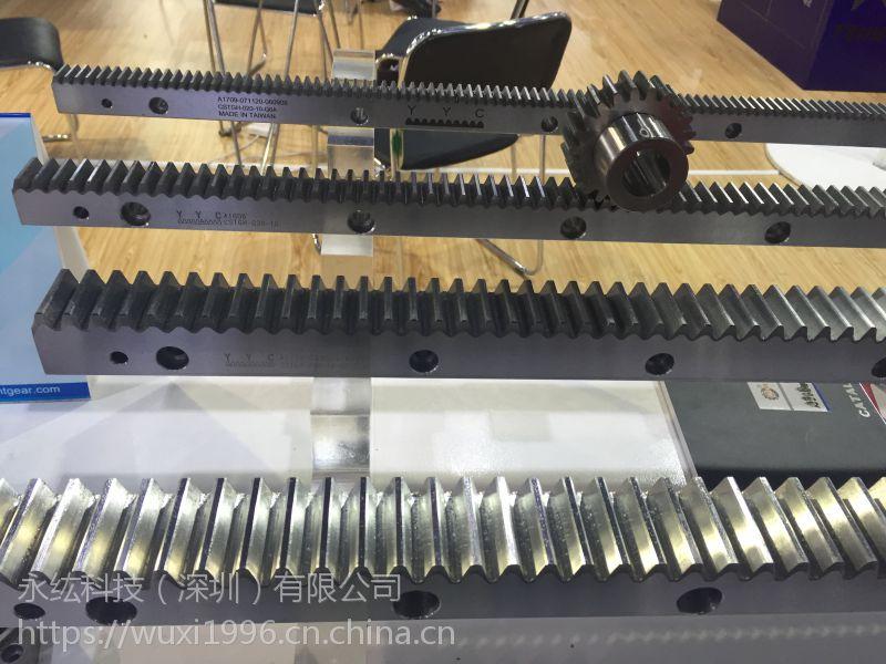 YYC齿轮齿条,高精密传动,高刚性,高效率,导轨齿条