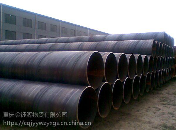 成都大口径螺旋钢管厂价直销,绵阳防腐大口径螺旋管批发,职业选手13667668868