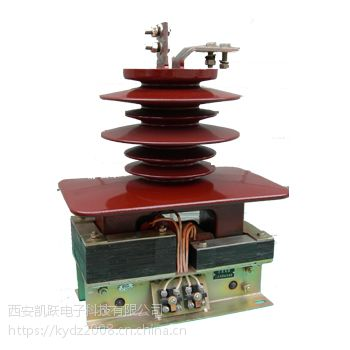 LZZB-10电流互感器西安凯跃电子