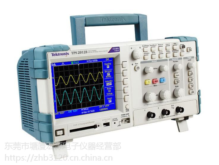全国销售/收购TPS2012泰克双隔离通道示波器