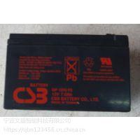 CSB蓄电池HR1234W厂家价格
