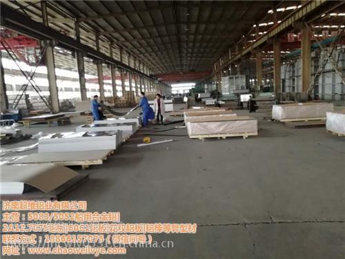 供应5052模具合金铝板,定尺锯切模具合金铝板6061