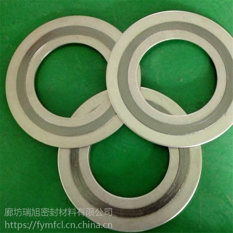 瑞旭生产金属缠绕垫 金属缠绕垫价格