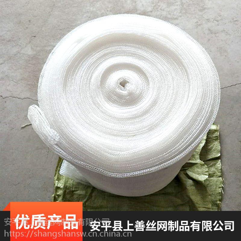 安平县上善气液过滤破沫网适用于机械设备欢迎采购
