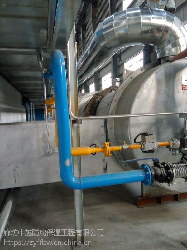 供应唐山罐体保温施工聚氨酯保温施工橡塑保温施工厂家直销