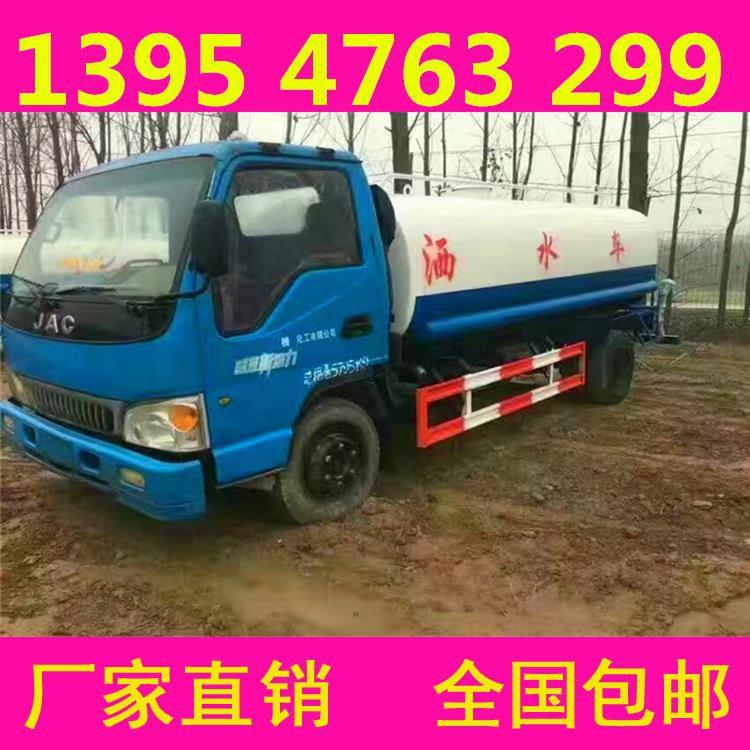 http://himg.china.cn/0/4_362_242182_750_750.jpg