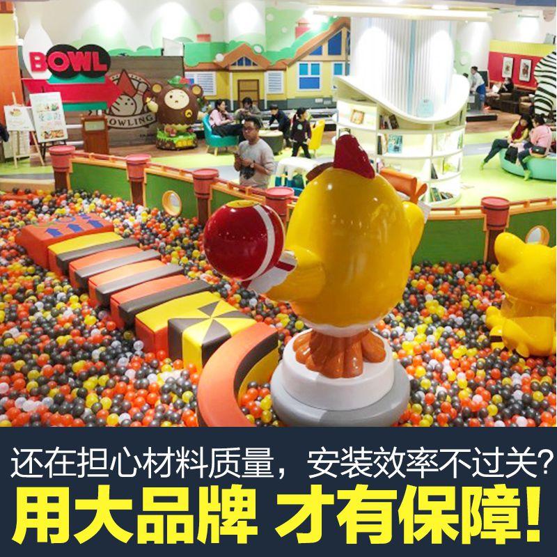 童乐源 专业定做 海洋系列 淘气堡 电动淘气堡可以免费咨询