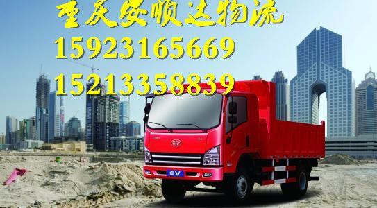 http://himg.china.cn/0/4_363_1006505_543_300.jpg