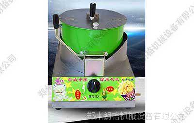 郑州哪有卖爆米花机的 爆米花机多少钱一台