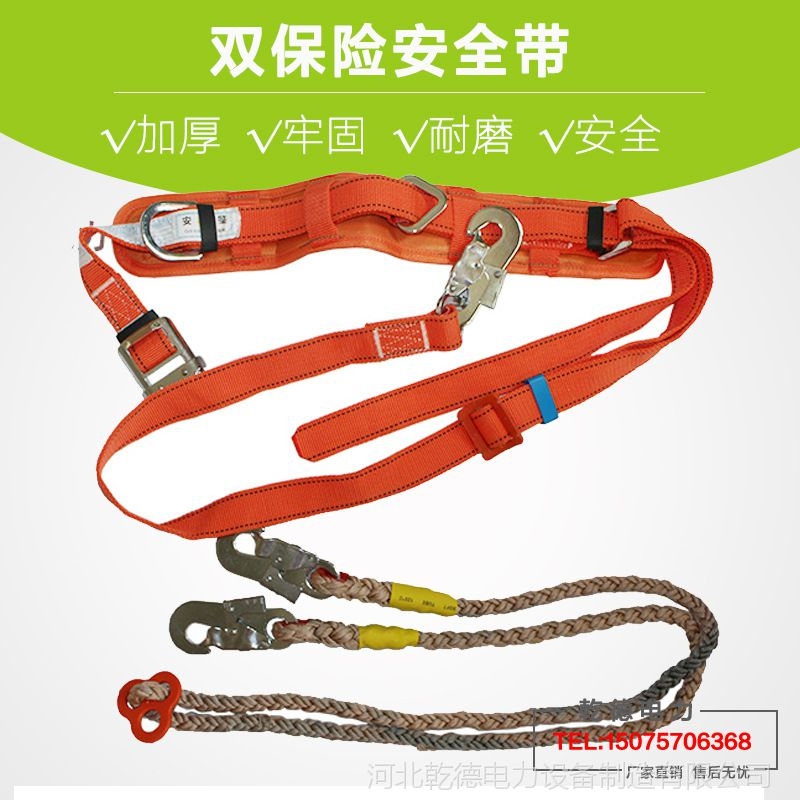 高空作业双保险安全带户外施工攀岩绳全身五点欧式保险带腰带