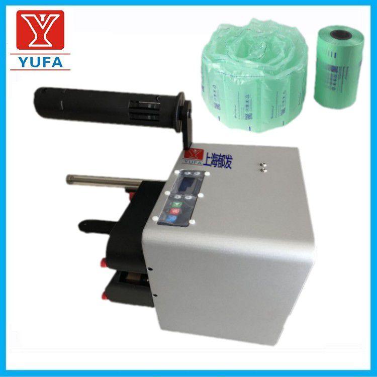 缓冲气垫机可调节气泡袋机充气袋连续空气填充打包