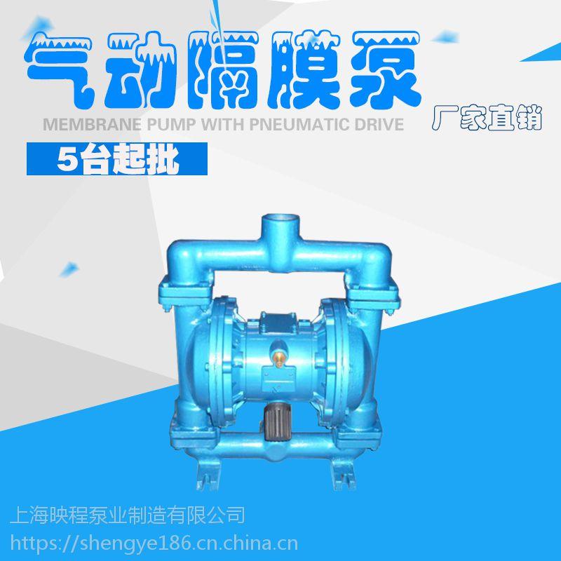 内蒙古废酸隔膜泵QBK-15化工泵