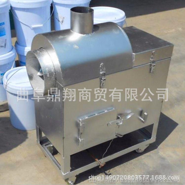 江西瓜子花生炒货机 电加热炒货机 燃煤炒货机