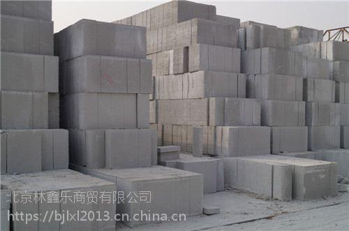 北京加气块哪里有卖 加气块厂家直销