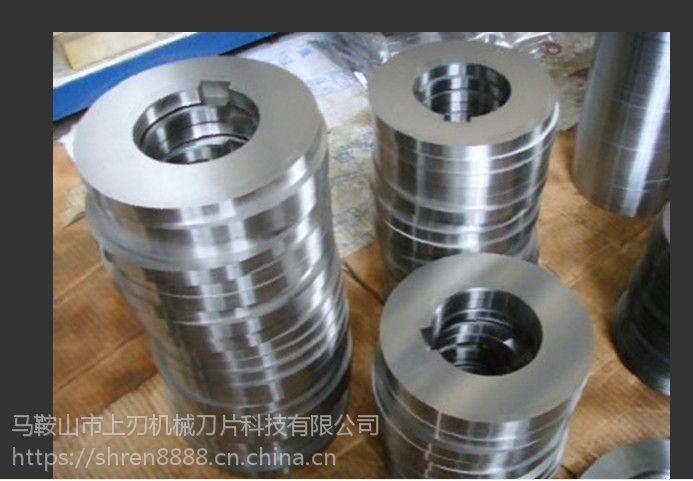 上海捆条刀片、上海捆条机刀片厂家