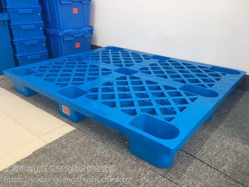 上海金山又兴塑料托盘九脚网格托盘批发零售