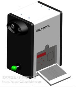 中西(ZY特价)动视力检测仪(国产) 型号:M194953库号:M194953