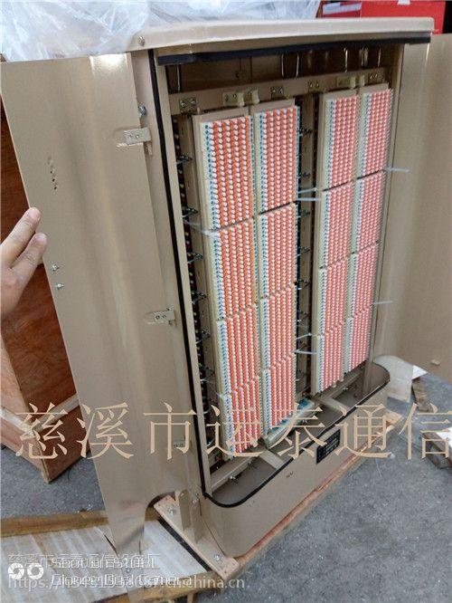 运泰2018年30对——4000对大对数电缆交接箱材质尺寸可根据要求定做