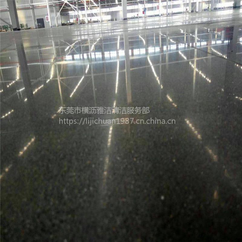 惠阳淡水旧地面起灰处理、永湖--镇隆水泥地固化