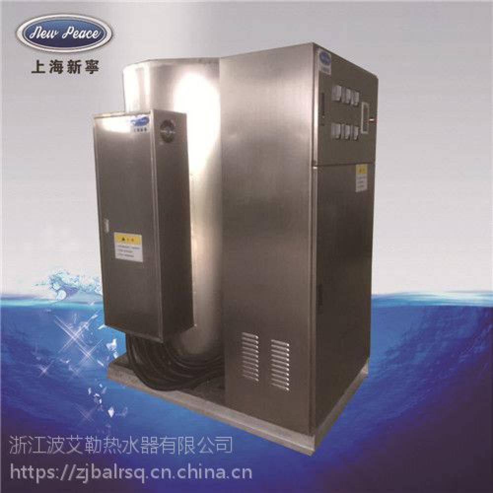 厂家销售180千瓦常压不锈钢大功率电热水器
