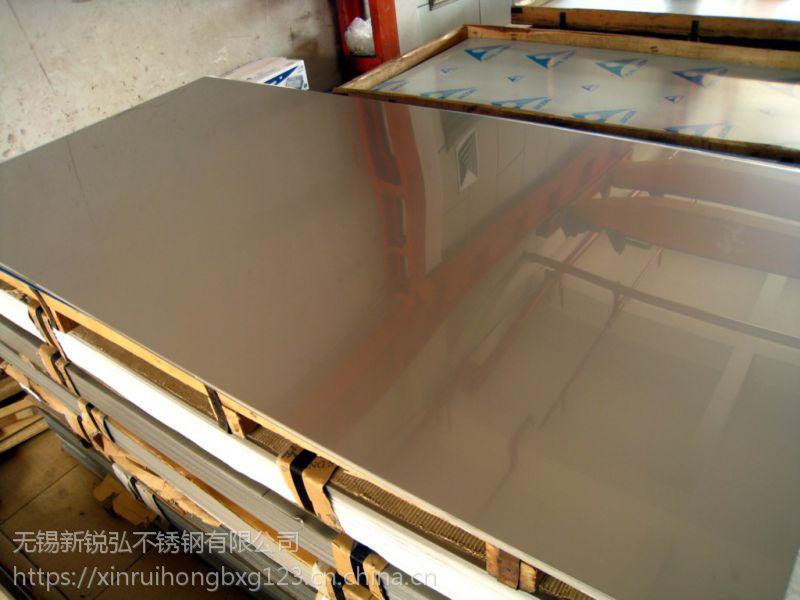无锡相儒康316L不锈钢卷板的表面规格介绍