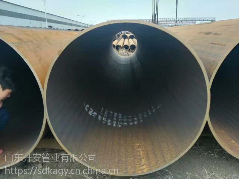 大口径直缝钢管、双面埋弧直缝焊管、厂家热线13562007212