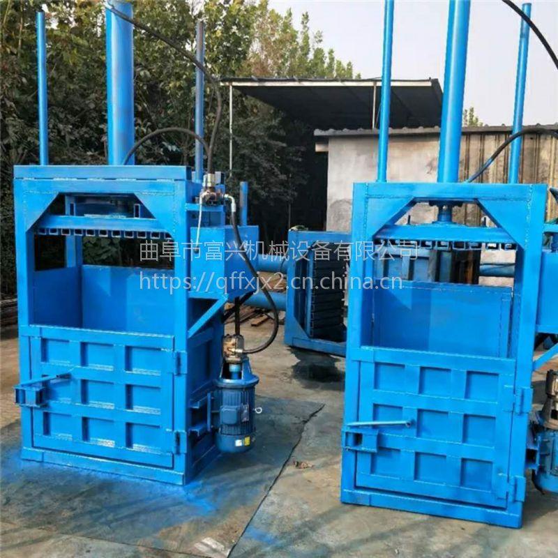 铁丝铝条液压打包机 富兴定做薄膜家用两相电压块机