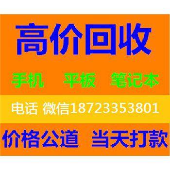 http://himg.china.cn/0/4_363_236698_350_350.jpg