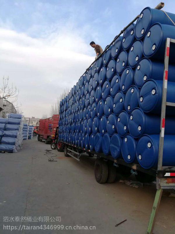 库尔勒 200升塑料包装桶 蓝色塑料桶 全新pe化工桶